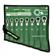 Набор ключей комб. трещоточных с переключателем 8 шт.