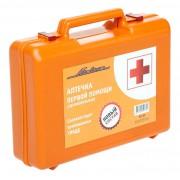 Аптечка автомобильная в пластиковой коробке (Соответствует требованиям ГИБДД)